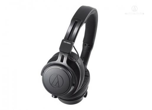 Audio-Technica ATH-M60x: 1