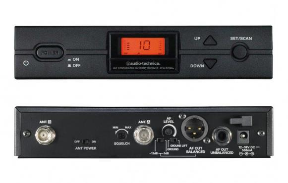 Audio-Technica ATW 2120b: 2