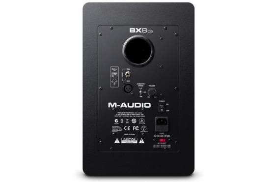 M-Audio BX8 D3: 3