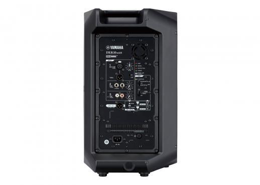 Yamaha DXR10MKII: 3