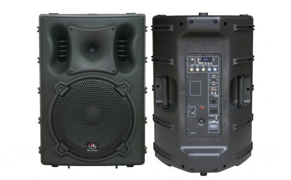HL Audio B15A USB: 2