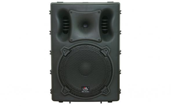 HL Audio B15A USB: 1